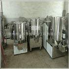 ZGH500鸡精专用大功率强制搅拌机,高效高速混合机设备