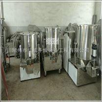 廠家生產 高速顆粒粉體混合機