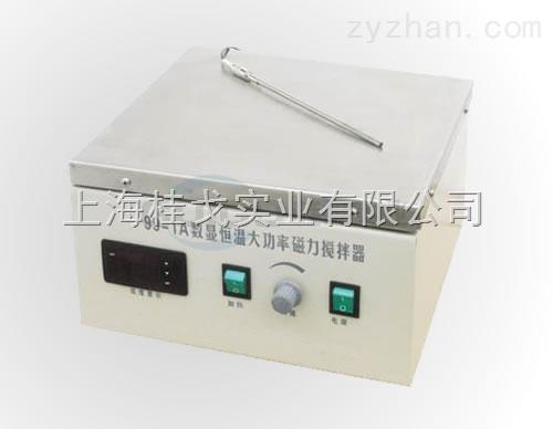 GG系列数显恒温磁力搅拌器