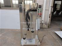 LPG系列噴霧干燥機干燥設備