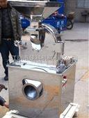 风冷式多功能磨粉机