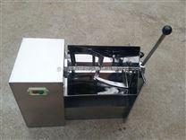 小型槽形混合机