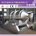 EYH-供应大型混合机/大型饲料混合机/二维混合机