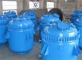 山东龙兴反应釜之家 专业制造反应釜 优质价廉 技术先进