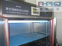 电缆抗老化测试仪 紫外老化试验箱供应商