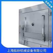生物制品冷凍干燥機