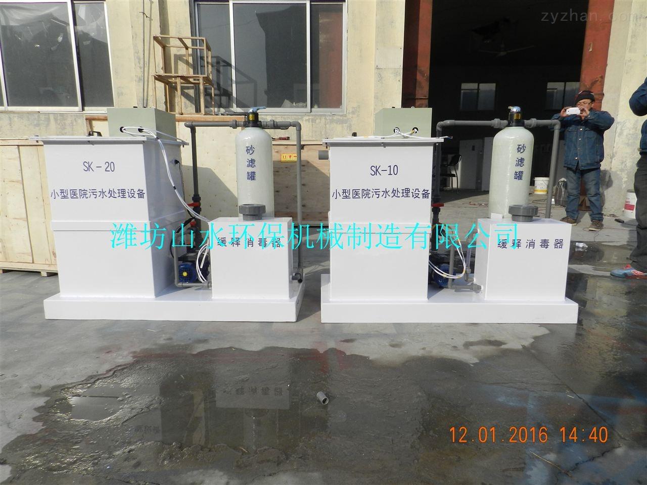 杭州化驗室污水處理設備組成結構