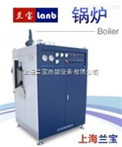 上海蘭寶150kw全自動電加熱蒸汽鍋爐