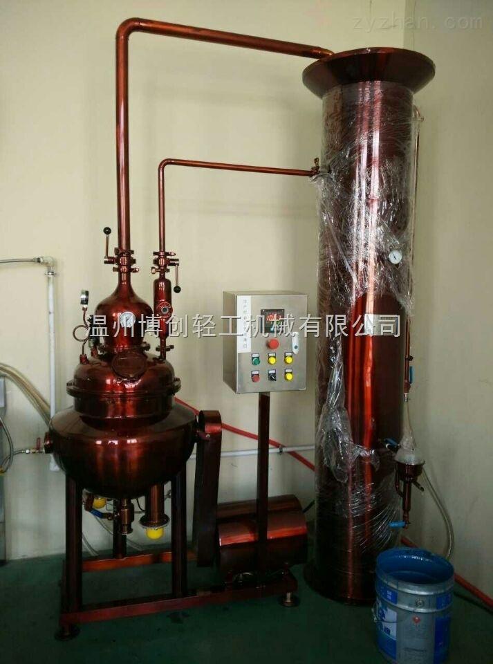 紫铜皮渣蒸馏机价格