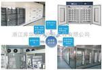杭州医药冷库建造,用途广泛