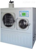 ZNG-101D型真空冷冻干燥机