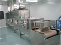 ZNG-102W型隧道式微波干燥机