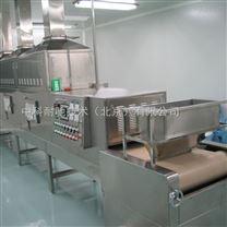 微波干燥設備