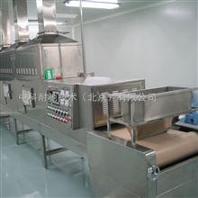 ZNG-102W型微波幹燥設備
