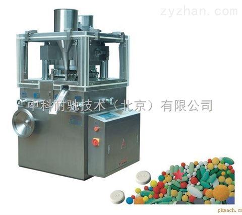 旋转式压片机ZNY-15X型