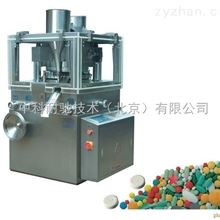ZNY-15X旋轉式壓片機