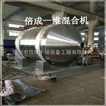 EYH系列二維運動混合機小型高速混合機