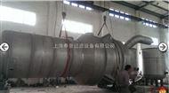 SS-30T大型化工过滤罐
