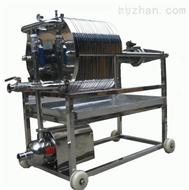 不銹鋼衛生級活性炭過濾器