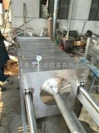 FYBK-600*40生物制藥不銹鋼板框過濾器現貨