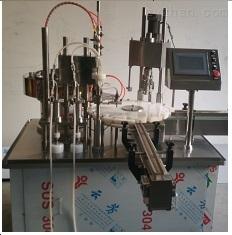 20-80ml香水灌装一体机