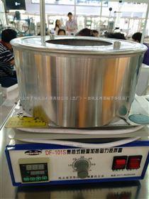 集热式磁力搅拌器/恒温加热磁力搅拌器/数显加热搅拌器:DF-101S恒温搅拌器
