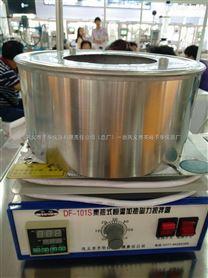 集熱式磁力攪拌器/恒溫加熱磁力攪拌器/數顯加熱攪拌器:DF-101S恒溫攪拌器