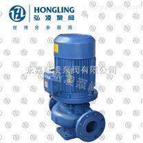 ISG-20-110立式离心泵,立式管道离心泵,防爆离心泵