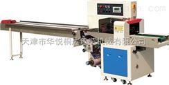 DCWB-350X下走纸枕式包装机