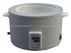 500ml ZNHW型智能数显电热套——厂家直销