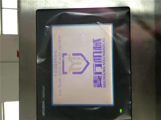 MH-DSJ300卡片点数机简介
