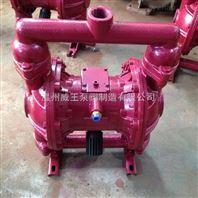 QBY型铸铁气动隔膜泵生产厂家
