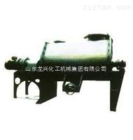 山东龙兴-----WLD型卧式螺带混合机