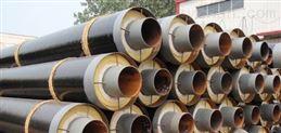 钢套钢直埋蒸汽管埋地蒸汽管道室外管道保温氰聚塑保温管钢套钢直埋保温