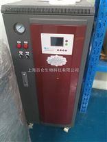 实验室蒸汽发生器价格