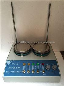 HJ-2型双头磁力加热搅拌器——巩义予华总厂直销