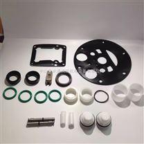 隔膜泵滑塊/中間體密封墊/O型圈維修配件包