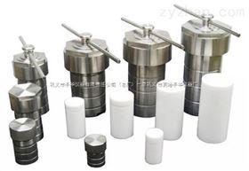 KH-50ml水热合成反应釜,不锈钢反应器,四氟内衬予华