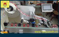 TM-P400-浩悦TM-P400型高精度全自动平面贴标机