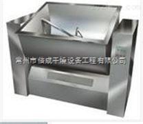 供应双锥混合机 常州倍成专业生产:粉末混合机,干粉混合机,双