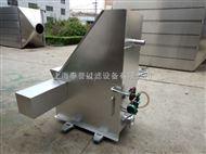 FYF-60S工業廢水水力篩式固液分離機