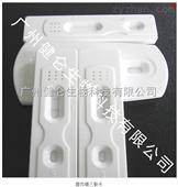 EB病毒抗原IgM检测试剂盒