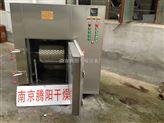 电加热恒温滚筒连续式干燥机
