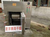 電加熱恒溫滾筒連續式干燥機