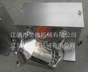 GH型三维运动混合机,高效混合机