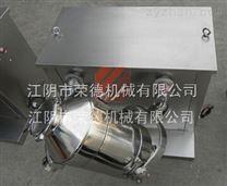 GH型三維運動混合機,高效混合機