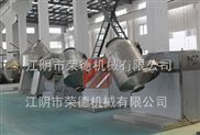 三维混合机专业制造商GH型高效三维运动混合机