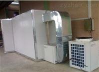 山东科弘专业研发生产空气能热泵烘干机厂家