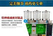 DYJ20/3+1-三缸煎药包装一体机