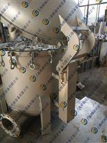 衛生級不銹鋼濾袋過濾器